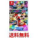 マリオカート8 デラックス Nintendo Switch 任天堂 ニンテンドースイッチ 送料無料 【SK07996】