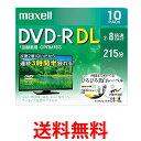 maxell DRD215WPE.10S マクセル 録画用 DVD-R DL 10枚パック8.5GB 標準215分 8倍速 CPRM プリンタブルホワイト 10枚…
