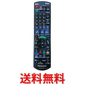 Panasonic TZT2Q011218(N2QAYB001218) パナソニック 共用リモコン ディーガ ブルーレイ用 リモートコントローラー 純正 送料無料 【SK08095】