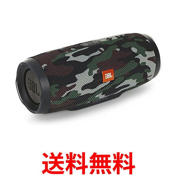 JBL CHARGE3 Bluetoothスピーカー IPX7防水/ポータブル/パッシブラジエーター搭載 スクワッド カモフラージュ柄 JBLCHARGE3SQUAD 送料無料 【SG08410】