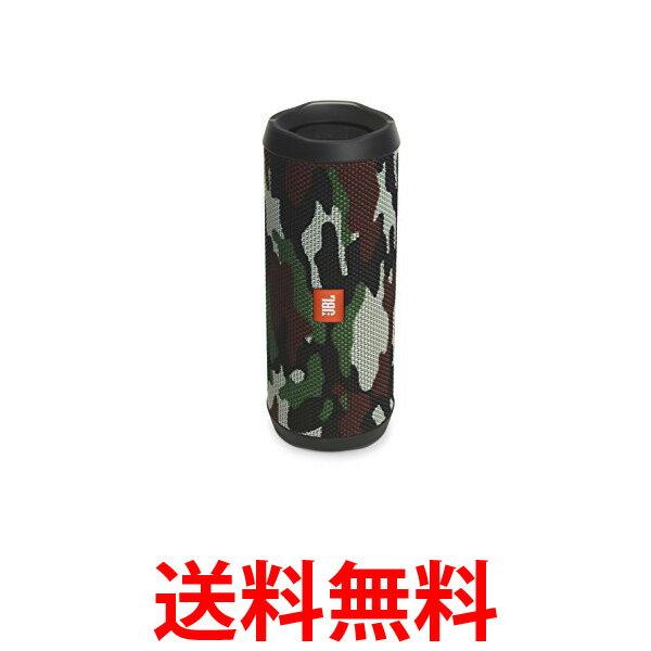 JBL FLIP4 Bluetoothスピーカー IPX7防水/パッシブラジエーター搭載/ポータブル スクワッド カモフラージュ柄 JBLFLIP4SQUAD 送料無料 【SG08417】