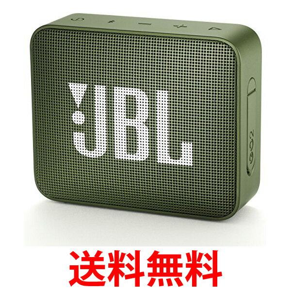 JBL GO2 Bluetoothスピーカー IPX7防水/ポータブル/パッシブラジエーター搭載 グリーン JBLGO2GRN 送料無料 【SK08433】