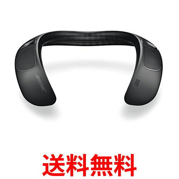Bose SoundWear Companion speaker ウェアラブルネックスピーカー 送料無料 【SG09000】