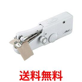 電動ハンドミシン アミーガー SV-1655 送料無料 【SK00721】