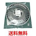 Panasonic パナソニック ANH2208-4780 フィルターカバーセット 送料無料 【SK03340】