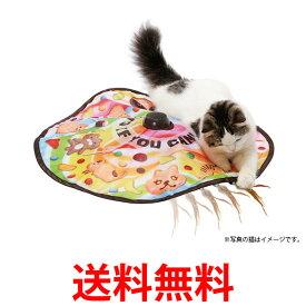 SPORTPET キャッチ・ミー・イフ・ユー・キャン2 スポーツペット 猫用 電動 おもちゃ 送料無料|【SK04740】