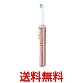 パナソニック(PANASONIC) 電動歯ブラシ ドルツ ピンク EW-DP52-P 送料無料 【SK08392】