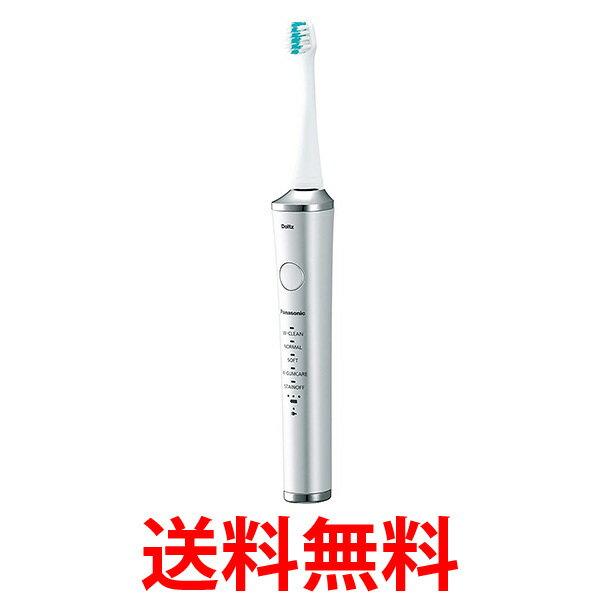 パナソニック(PANASONIC) 電動歯ブラシ ドルツ シルバー EW-DP52-S 送料無料 【SK08393】