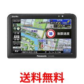 パナソニック(Panasonic) カーナビ ゴリラ CN-G520D 5インチ ワンセグ SSD16GB バッテリー内蔵 PND 2018年モデル CN-G520D 送料無料 【SK08507】