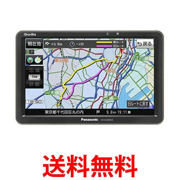 パナソニック(Panasonic) ポータブルカーナビ ゴリラ CN-G1200VD 7インチ VICS WIDE ワンセグ 地図更新無料 SSD16GB バッテリー内蔵 PND 2018年モデル CN-G1200VD 送料無料 【SK08509】
