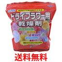 豊田化工 シリカゲル ドライフラワー用 乾燥剤 (1kg) 送料無料 【SK08650】
