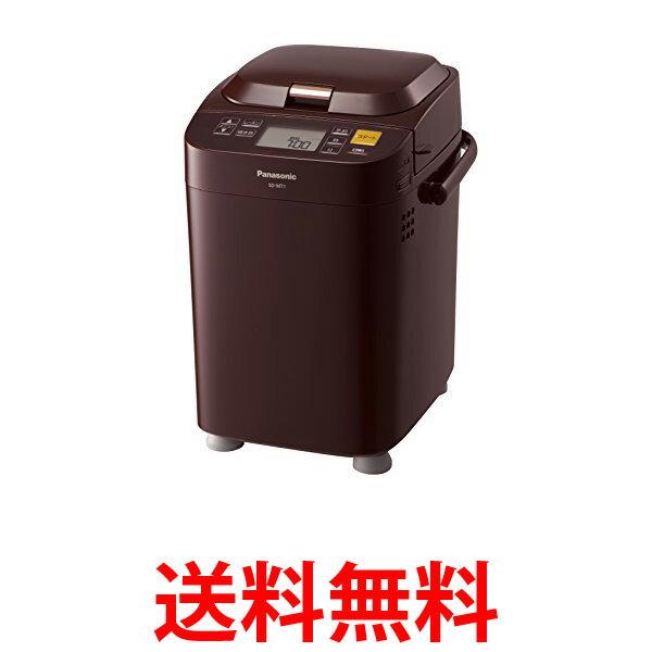 パナソニック SD-MT1-T ホームベーカリー 1斤タイプ ブラウン SDMT1T Panasonic 送料無料 【SK09045】