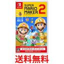 スーパーマリオメーカー 2 はじめてのオンラインセット -Switch 送料無料 【SK09239】