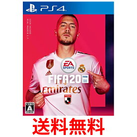 PS4 FIFA 20 送料無料 【SK09506】