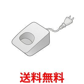 Panasonic PNLC1026Z パナソニック 充電台 増設子機用充電台 送料無料 【SK00023】