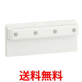 SHARP IZ-C75S 交換用 プラズマクラスター イオン発生ユニット シャープ IZC75S イオン発生器 送料無料 【SK00098】