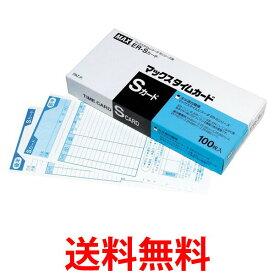 MAX マックス タイムカード ER-Sカード 青 マックス株式会社 出勤 退勤 勤怠管理 送料無料 【SK00138】