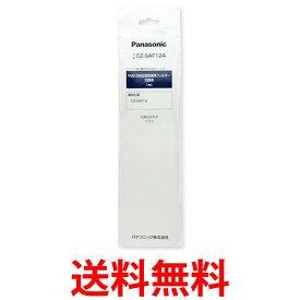 Panasonic CZ-SAF12A パナソニック エアコン用 交換フィルター PM2.5対応 空気清浄フィルター (CZ-SAF12後継品)(CZ-SAF9の代替) 送料無料 【SJ00216】