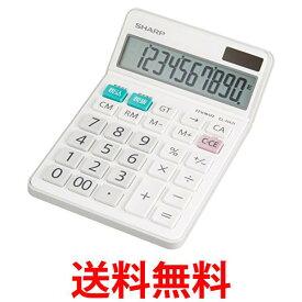 シャープ 電卓 シャープ ナイスサイズタイプ 10桁 EL-N431-X SHARP 送料無料 【SK00353】