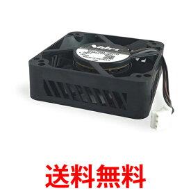 SHARP シャープ HDD/BDレコーダー用 冷却ファン 004 277 0032 純正 送料無料 【SK00465】