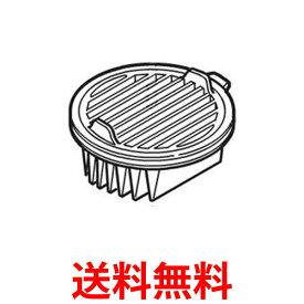 Panasonic プリーツフィルター AMV92K-EK02 フィルター サイクロン式掃除機フィルター AMV92KEK02 パナソニック 送料無料 【SK00584】
