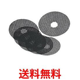 Panasonic ガス衣類乾燥機 紙フィルター(60枚入) ANH3V-3320 パナソニック ANH3V3320 送料無料 【SJ00640】
