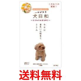 Panasonic National エアコン用リモコン CWA75C3129X1 パナソニック ナショナル エアコンリモコン 純正品 送料無料 【SK00767】