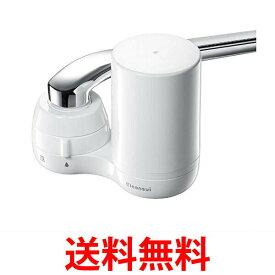 三菱レイヨン・クリンスイ CG104 CG104-WT 本体 蛇口直結型浄水器 Cleansui 送料無料 | 【SK00890】