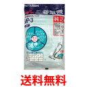 MITSUBISHI MP-3 抗菌消臭クリーン紙パック (5枚入) 掃除機用 紙パックフィルター 純正品 三菱 MP3 紙パック 送料無…