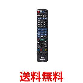 Panasonic リモコン N2QAYB000993 パナソニック DIGA ディーガ リモコン DMR-BRW500 送料無料 【SK01235】