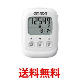 オムロン HJ-325-W 歩数計 ホワイト OMRON HJ325W 送料無料 【SK01247】
