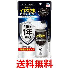 パナソニック EH-HM7A-S シルバー 頭皮エステ 皮脂洗浄タイプ 送料無料 |【SK01316】