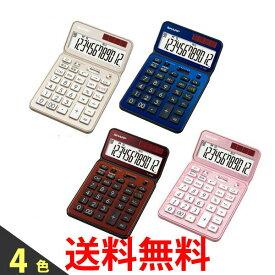 SHARP 電卓50周年記念モデル ナイスサイズモデル シャープ EL-VN82 ELVN82 シャンパンゴールド ディープブルー ブラウン エレガントピンク 送料無料 【SJ01464-Q】