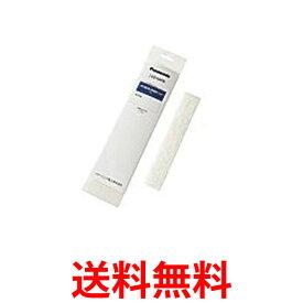 Panasonic パナソニック エアコン用 空気清浄フィルター CZ-SAF9 送料無料 【SK01514】
