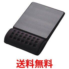 ELECOM 疲労軽減 リストレスト一体型 マウスパッド COMFY カンフィー ソフト MP-096BK ディンプル加工 送料無料 【SK01580】