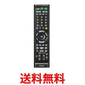 SONY マルチリモコン RM-PZ130D テレビ/BDレコーダ・プレーヤー操作可能 ブラック RM-PZ130D BB 送料無料 【SK01814】