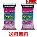 Panasonic AMC-HC12 交換用 逃がさんパック 消臭・抗菌加工 M型Vタイプ 3枚入り×2個セット パナソニック 掃除機用 紙…