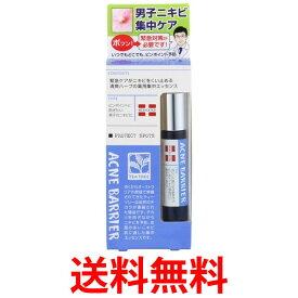 石澤研究所 Mアクネバリア 薬用スポッツ 9.7ml 送料無料 【SK01851】