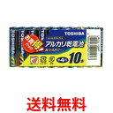 TOSHIBA LR03L 10MP 東芝 アルカリ乾電池 アルカリ乾電池 単4形 1パック 10本入 セット 単四 電池 TOSHIBA 送料無料 【SJ01865】