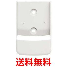 GENTOS GZ-203 ジェントス GZ203 作業灯 LED ワークライト USB充電式 薄型 ヘッド 送料無料 【SK02008】