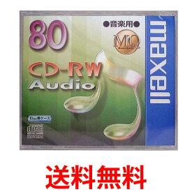 maxell CDRWA80MQ.1TP 音楽用 CD-RW 80分 1枚 10mmケース入 CDRWA80MQ1TP マクセル 送料無料 【SJ02195】