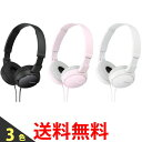 SONY MDR-ZX110 ソニー MDRZX110-B MDRZX110-P MDRZX110-W MDRZX110 密閉型ヘッドホン 折りたたみ式 高音質再生 コンパクト 純正品 送料無料 【S