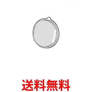 日立 CV-SA700 013 クリーンフィルター BフィルターSA700 サイクロン 掃除機 HITACHI 送料無料 【SK03073】