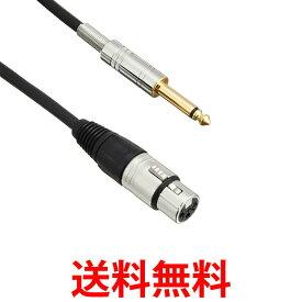 audio-technica AT8309/5.0 オーディオテクニカ マイクケーブル 5.0m AT830950 マイク ケーブル 送料無料 【SK03197】