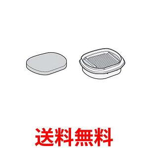 日立 PV-BC200 007 クリーンフィルター コードレススティッククリーナー 掃除機 HITACHI 送料無料 【SK03278】