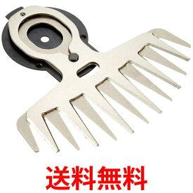 makita A-51100 マキタ A51100 特殊コーティング刃 替え刃 芝生バリカン・芝刈機用 刃幅160mm 088381362283 送料無料 【SJ03316】