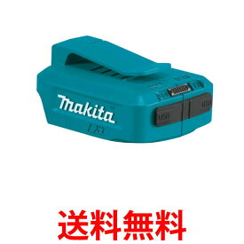 makita ADP05 マキタ USB用アダプタ バッテリー別売 USBアダプタ JPAADP05 純正品 送料無料 【SK03428】