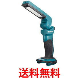 makita ML801 マキタ 充電式LEDワークライト (本体のみ/バッテリー・充電器別売) 14.4V/18V 送料無料 | 【SK03497】