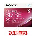 SONY 10BNE1VJPS2 ソニー ビデオ用ブルーレイディスク BD-RE1層 2倍速 10枚パック 繰り返し録画用 ホワイトワイドプリ…