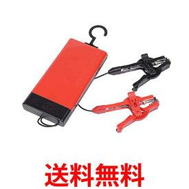 JWペットカンパニー ピンク S サイズ ホーリーローラーボール 犬用おもちゃ JW Pet Company 送料無料 【SK04415】